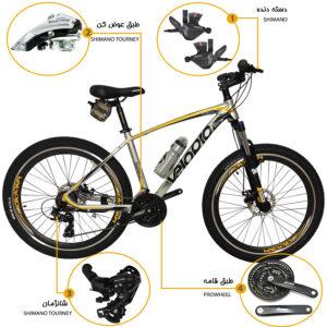velopro vp8000 bicycle info